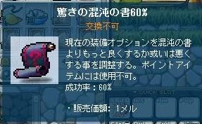 Maple120319_095104.jpg