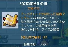 Maple120319_095512.jpg