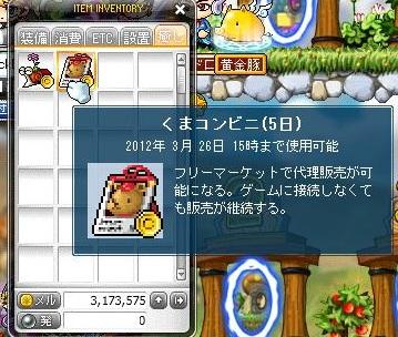 Maple120321_155121.jpg
