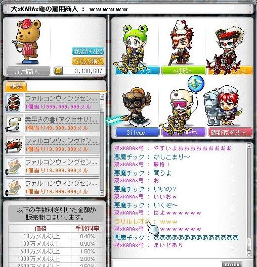 Maple120321_230155.jpg