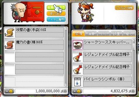 Maple120322_144839.jpg
