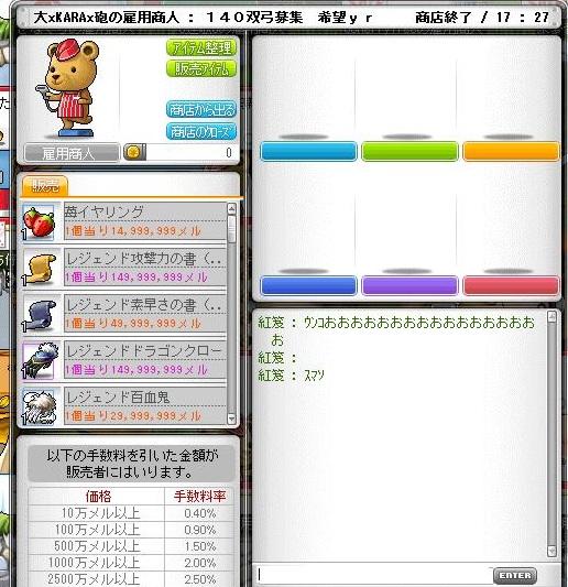 Maple120323_013956.jpg