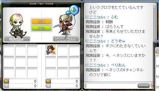 Maple120327_221328.jpg