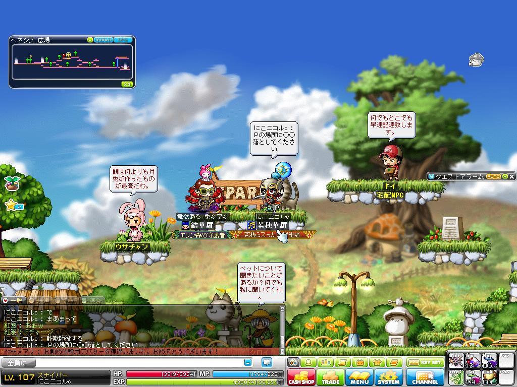 Maple120327_222619.jpg