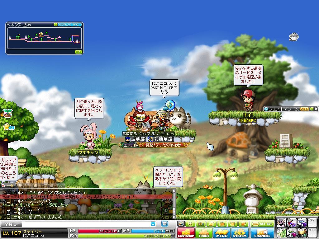 Maple120327_222649.jpg