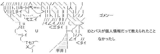 http://blog-imgs-43.fc2.com/m/i/d/middlegamer/AA1.png
