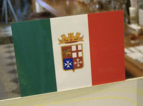 イタリア軍艦旗