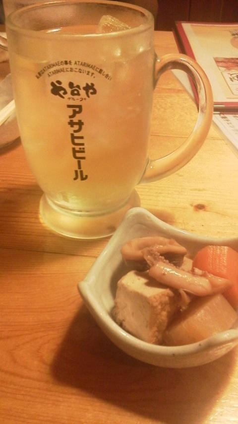 ?寿司1-01