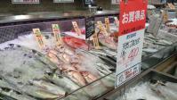 20100125 鹿児島 山形屋 鮮魚コーナー