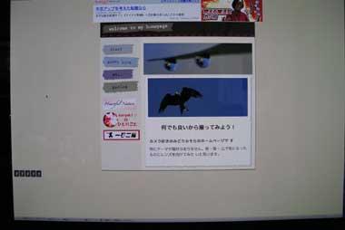 201303181.jpg