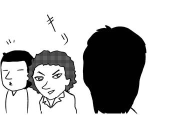 ここ変⑤-3