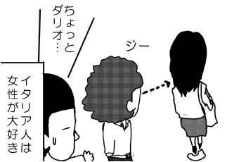 ここ変⑤-4