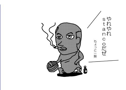 パフォーマー2-2