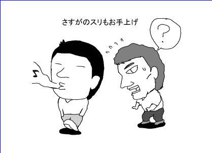 無敵グッズ1-3