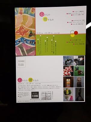PC072856.jpg