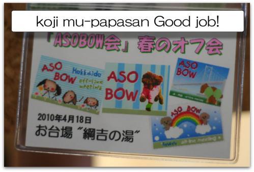 goodjob.jpg