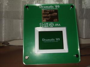 DSCF0372 - コピー