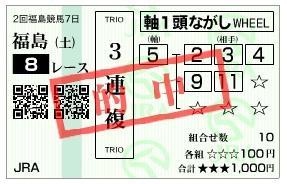 20100710fs8r3rf.jpg