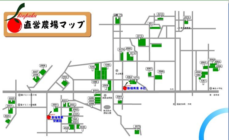 直営マップ