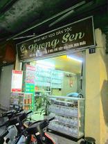 蓮茶のお店