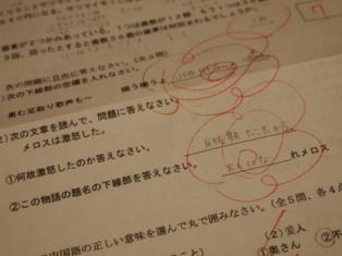 mihogaku04.jpg