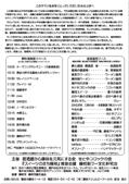 omoiyari02_1.jpg
