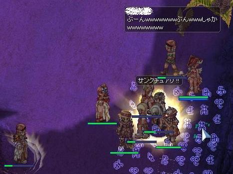 2011.9.24 ろ。 このハエやろぉ(゜Д゜) 11