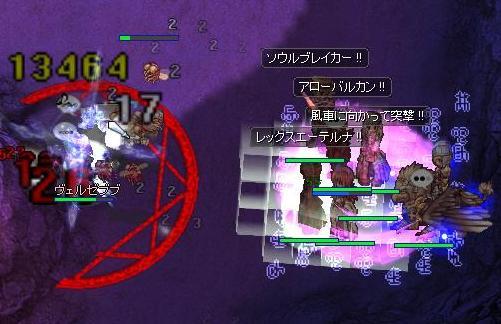 2011.9.24 ろ。 このハエやろぉ(゜Д゜) 10