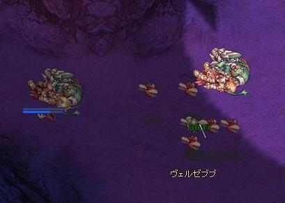 2011.9.24 ろ。 このハエやろぉ(゜Д゜) 8