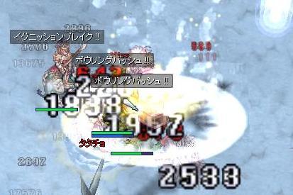 2011.9.24 ろ。 このハエやろぉ(゜Д゜) 6