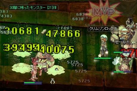 2011.9.24 ろ。 このハエやろぉ(゜Д゜) 3