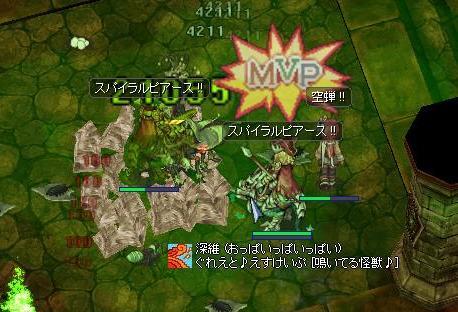 2011.9.26 えんどれすエドガタワーw 6