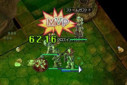 2011.9.26 えんどれすエドガタワーw 4