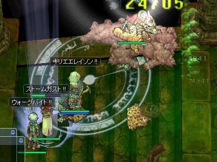 2011.9.26 えんどれすエドガタワーw 2