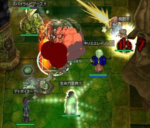 2011.10.3 ろ。 ハードなROCK YOU!(゜Д゜) 7