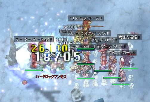 2011.10.3 ろ。 ハードなROCK YOU!(゜Д゜) 5