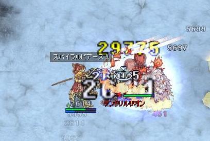 2011.10.3 ろ。 ハードなROCK YOU!(゜Д゜) 3