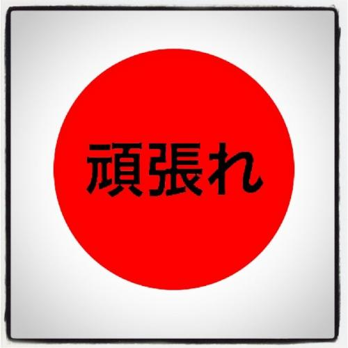 JAPAN46