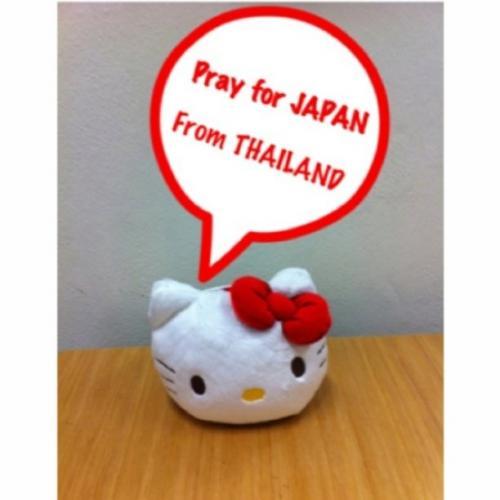 JAPAN51