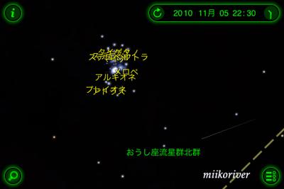oushiza2010110502_20101107135436.jpg