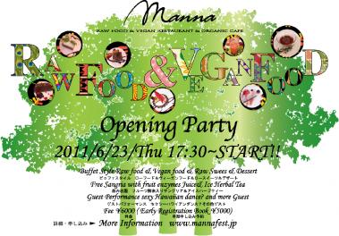 party-chirashi2.png