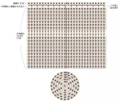 かぎ針ケース説明図7