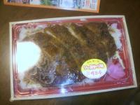 ソースかつ丼2