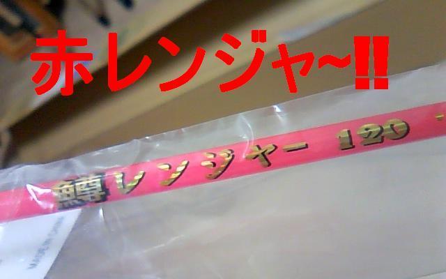 TS3Q0286.jpg