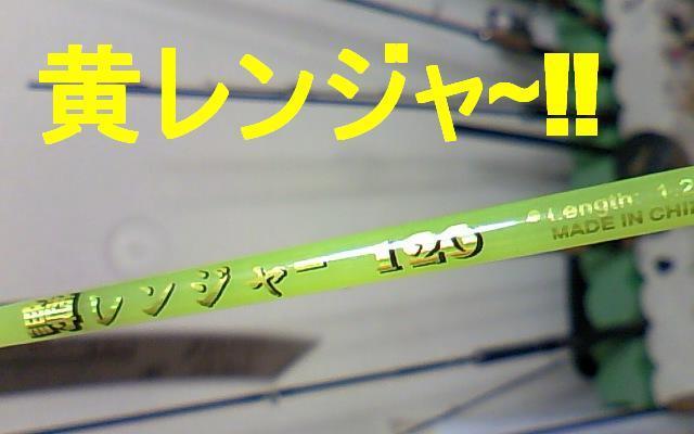 TS3Q0288.jpg