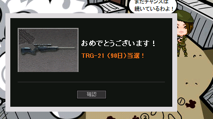 TRG90.png