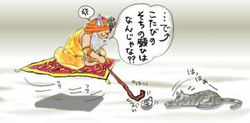モモタロ インド神