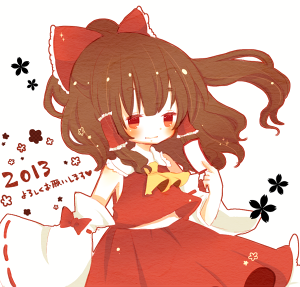 2013_01_09sコピーのコピー