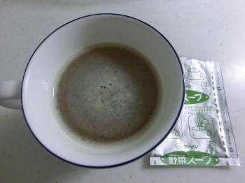 スープ110043小