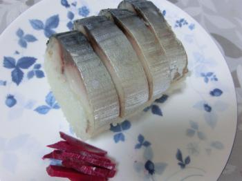 鯖寿司1110